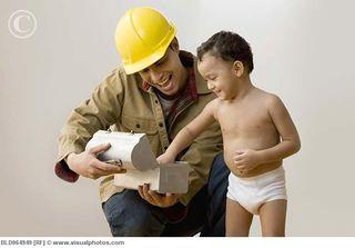 image from www.visualphotos.com